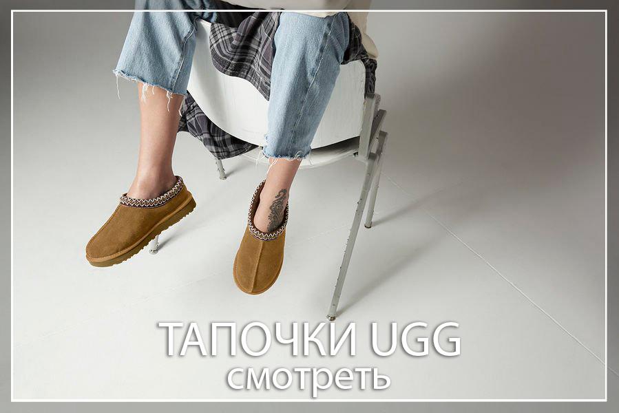 Купить валенки в Москве Магазин валенок и валяной обуви